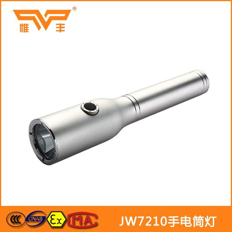 廠家批發JW7210節能強光防爆電筒