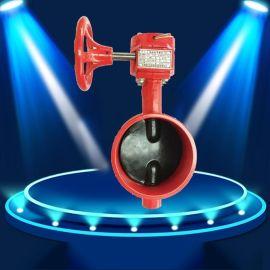 球墨鑄鐵消防信號手動蝸輪溝槽蝶閥D81X-16Q100 150 200邁克金盾
