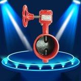 球墨铸铁消防信号手动蜗轮沟槽蝶阀D81X-16Q100 150 200迈克金盾