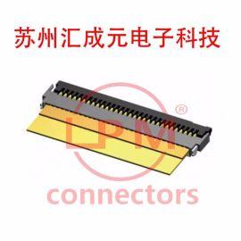 苏州汇成元电子供信盛 MSA24069P10 连接器