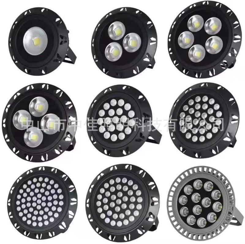 厂家批发led投光灯外壳 圆形集成压铸投光灯 聚光反光杯外壳套件