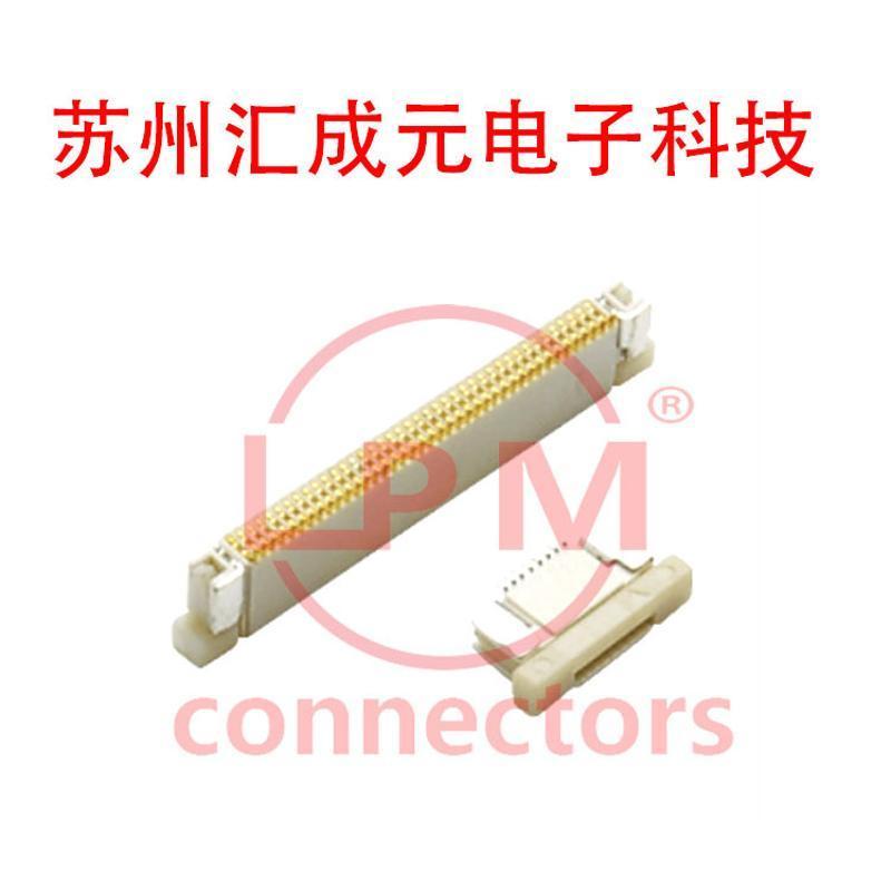 苏州汇成元电子现货供应庆良  089B20-101000-G1-R      连接器