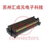 苏州汇成元电子现货供应庆良   136A08-A000RA-M5-R     连接器