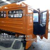 駕駛室總成:陝汽德龍平頂F2000F2000價格,廠家,圖片