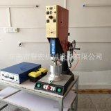 東莞高精密15K 20K 35K超聲波機械模具 適合玩具電子產品使用