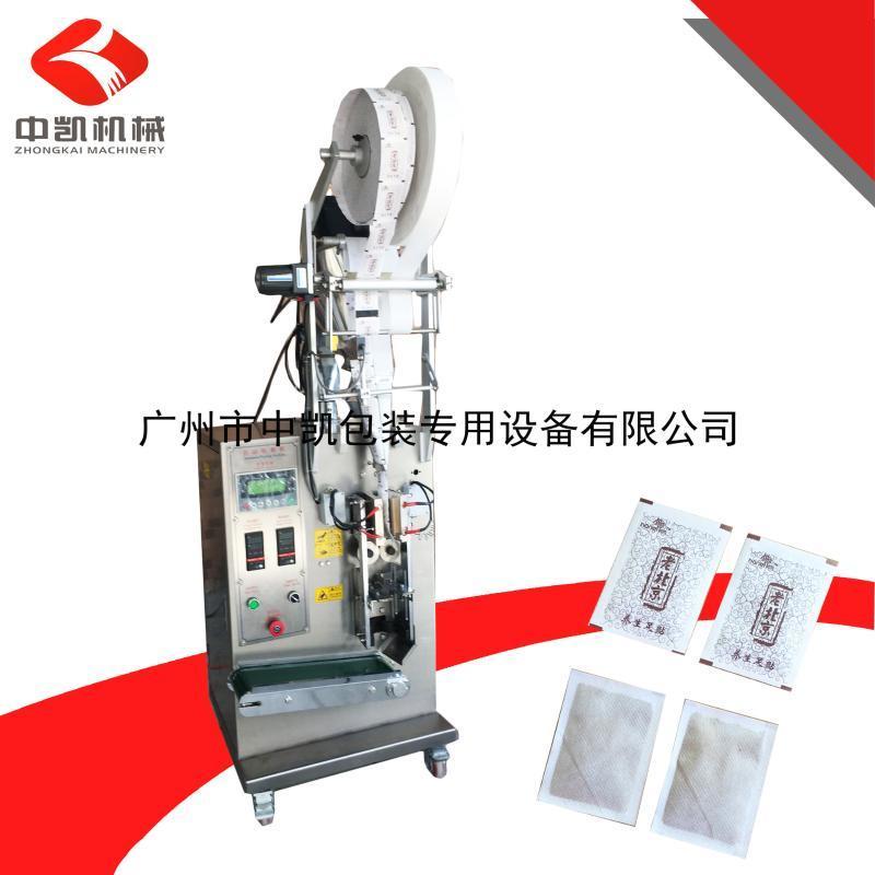 暖足贴包装机 双面纸自动包装 立式双膜四边封药粉包装机