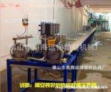 熱熔膠條擠出設備eva熱熔膠生產設備熱熔膠棒生產設備