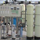 厂家直销水處理设备 全自动纯净水生产设备 水處理生产线可定制