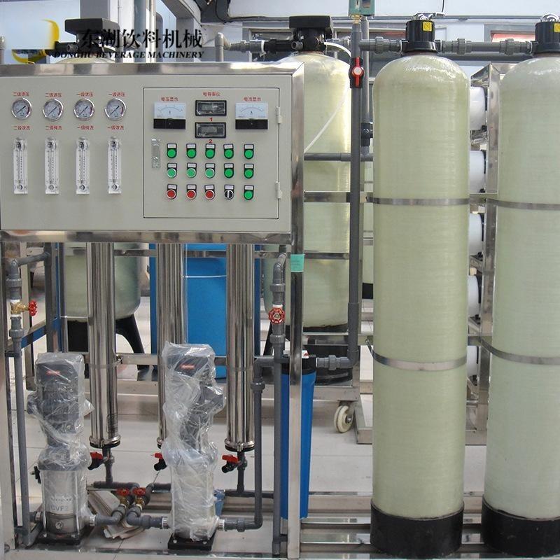 廠家直銷水處理設備 全自動純淨水生產設備 水處理生產線可定製