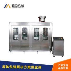 玻璃瓶等压灌装机  玻璃饮料灌装机 饮料自动灌装机