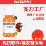 供應玫瑰果油 玫瑰果基礎精油 玫瑰果單方精油 臉部按摩玫瑰果油
