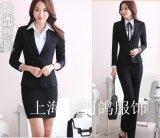 上海三羽鴿廠家專業量身定做西服女士西裝商務白領辦公制服套裝