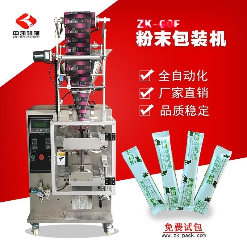 【厂家促销】三边封足浴粉包装机 粉剂填充包装机 粉末定量包装机