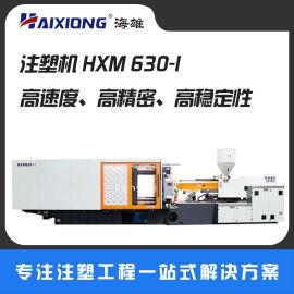 LED球泡塑料套件 灯饰配件注塑机HXM630-I