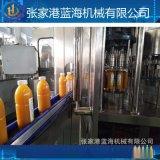 果汁飲料灌裝機 全自動三合一果汁飲料灌裝生產線設備廠家直銷