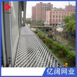 铝板金属板网,建筑工业金属板网,高空踏步金属板网