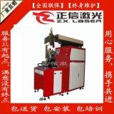 水泵葉輪鐳射焊接機1毫米水泵怎樣焊接不會變形