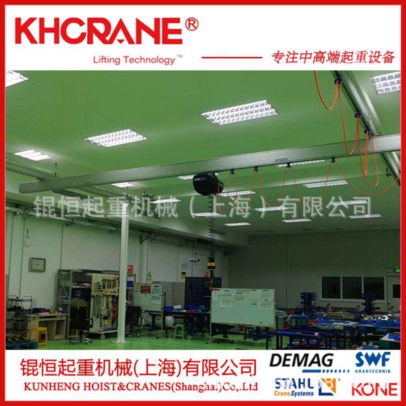 80-600kg伺服提升智慧平衡器 智慧折臂起重機 全懸浮電動提升裝置
