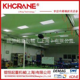 80-600kg伺服提升智能平衡器 智能折臂起重机 全悬浮电动提升装置