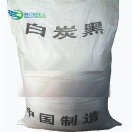 沈阳二氧化硅 食品级二氧化硅 白炭黑