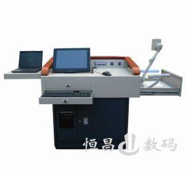多媒体钢制讲台讲桌(HC-SQ600)