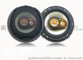 金石声 6寸同轴汽车音响喇叭 同轴扬声器 汽车音响扬声器