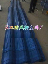 安平防風抑塵網型號安裝 衡水防塵網廠家 冀縣砂石廠金屬防塵網