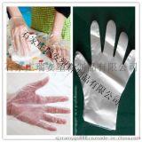 醫用和食品級一次性PE手套
