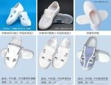 防靜電工作鞋
