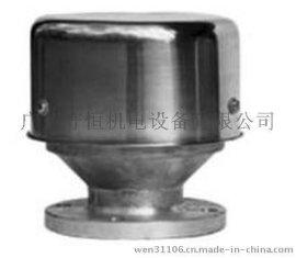 防爆阻火透气帽(TQM型)
