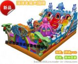 鲨鱼充气蹦蹦床/海洋世界大型滑梯城堡价格
