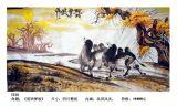 畫家馬振原創國畫(油畫)作品西北風光系列之《駝鈴夢坡》