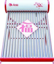 龙福富贵红系列20支太阳能热水器
