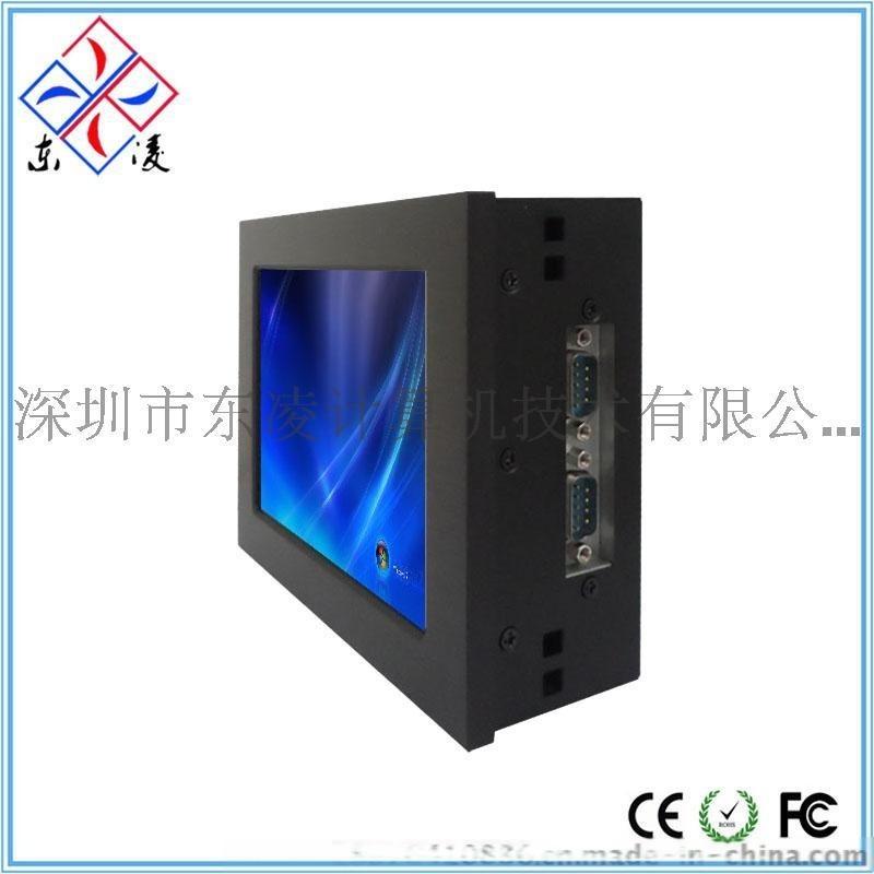 7寸低功耗工业平板电脑