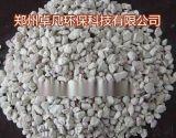 什么是沸石滤料|沸石吸附剂生产厂家