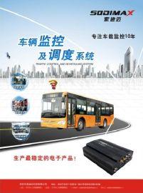 旅游大巴车3G远程视频实时监控录像机