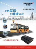 长途大巴车3G远程视频实时监控录像机