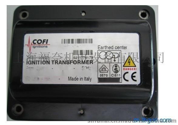 意大利考菲(COFI)TRS/TRE系列点火变压器TRS830P、TRS820P、TRS818C