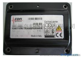 意大利考菲(COFI)TRS/TRE系列點火變壓器TRS830P、TRS820P、TRS818C