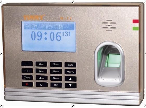 江門科密打卡機;江門科密考勤機;標點軟體;鶴山科密指紋機;指紋考勤機