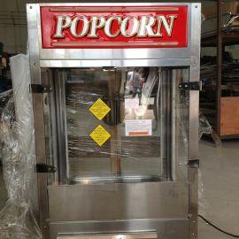 电影院爆米花机,商用16安士爆谷机KTV,不锈钢食品加工设备