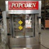 電影院爆米花機,商用16安士爆谷機KTV,不鏽鋼食品加工設備