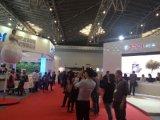 2016年中国国际厨房博览会上海