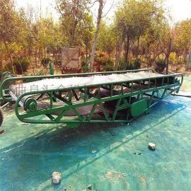移动升降皮带输送机,矿用皮带机型号/带式输送机厂家