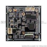 深圳监控主板生产厂家3006+8510摄像机芯片