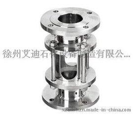 徐州艾迪SG-BL型玻璃管视镜/视盅视镜