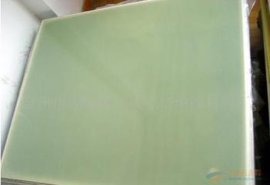 耐高温环氧板,黄色环氧板,水绿色环氧板
