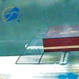厂家供应五轴往复机喷涂茶叶包装盒 喷涂机喷漆机自动喷涂机静电喷漆机