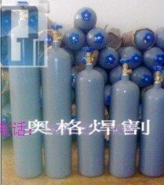 奧格6L/8L氬氣瓶, 小型氬氣瓶,氬氣瓶
