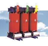 SCR10系列干式变压器(销售电话13968402557)
